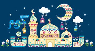 صور رمضان كريم 2021 تحميل تهنئة شهر رمضان الكريم Ramadan Greetings Art Drawings For Kids Ramadan Lantern