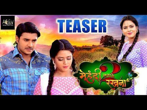 Mehandi Laga Ke Rakhna 2 Bhojpuri Movie 2018 Wiki Video Songs