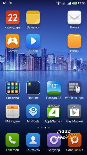 Lenovo a380 Miui v5 Rom Multilang with Gapps and Youtube