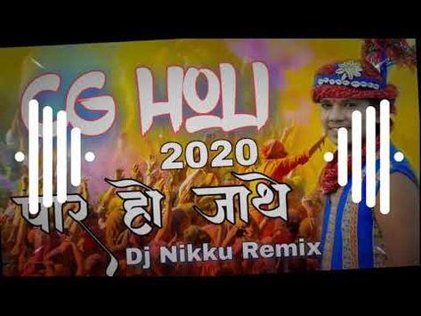 Cg song 2020
