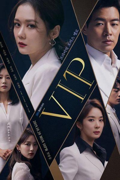 Pin By Fen Loo On Fun Chat Watch Korean Drama Korean Drama Series Drama Korea