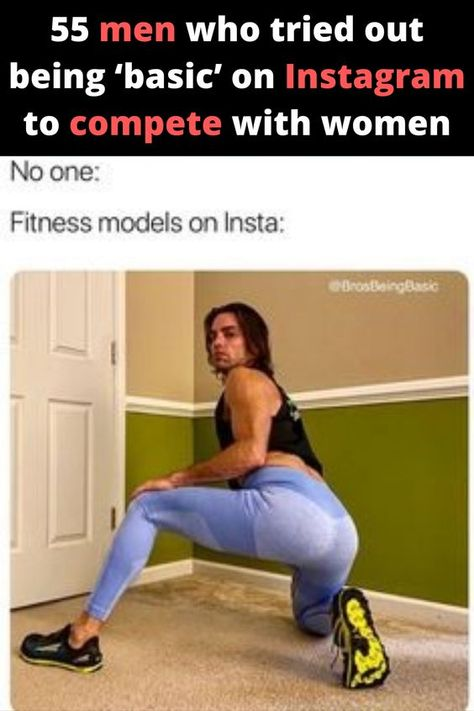 55 men who tried out being 'basic' on Instagram to compete with women#OMG #WTF #Humor #Gags #Epic #Lol #Memes #Weird #Hot #Bikni #Fails #Fun #Funny #Facts #Hot Girls #Entertainment #Trending #Interesting