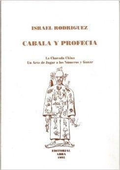 Cabala Y Profecia Movie Posters