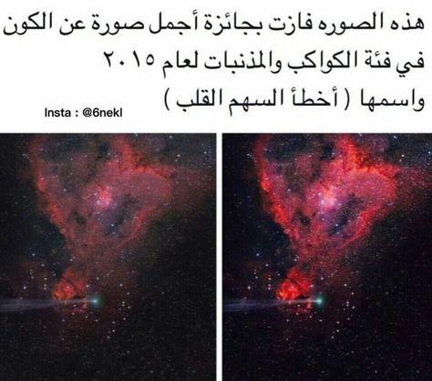 بقالي خمس دقائق أتأملها كثير عجبتني أحب هذول الصور كثير Funny Arabic Quotes Beautiful Arabic Words Book Qoutes