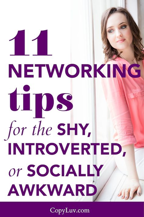 How do you get out there when you're an introverted or shy business owner? Read on for 11 networking tips I've used over the years when I'm feeling shy, awkward or overwhelmed! #networking #entrepreneur #introvert