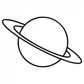 Planet Saturn Brochure Page 5 おすすめ スマ