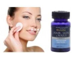 بيوريتانز برايد مكمل غذائي للبشرة والأظافر والشعر Beauty Cosmetics Skin Care Health Beauty