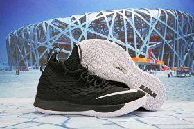 ebbbae543a5bf Nike LeBron 15. 5 Black White James Trainers Men's Basketball Shoes ...