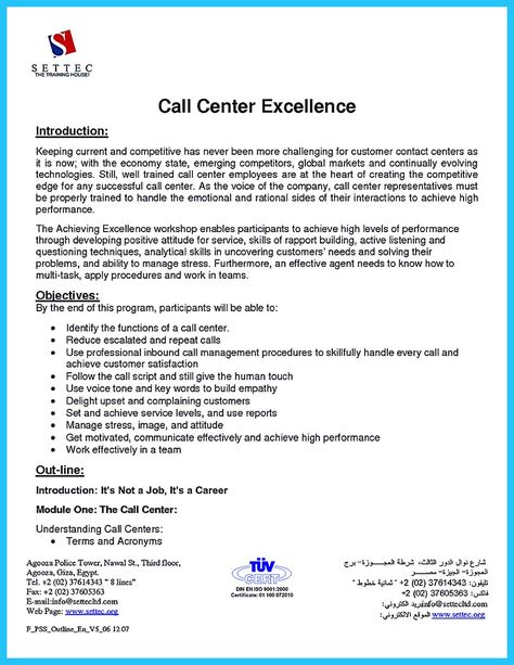 awesome impressing the recruiters with flawless call center resume call center resume skills - Call Center Resume Skills