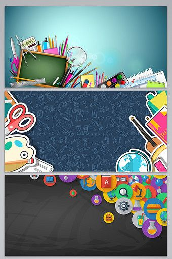 Vector School Learning Background Backgrounds Ai Free Download Pikbest Black Texture Background Learning School Posters