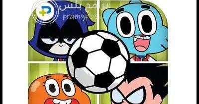 تحميل كاس تون Toon Cup 2020 لعبة كرتون نتورك لكرة القدم مجانا In 2020 Toon Cup Cartoon Network Soccer Games