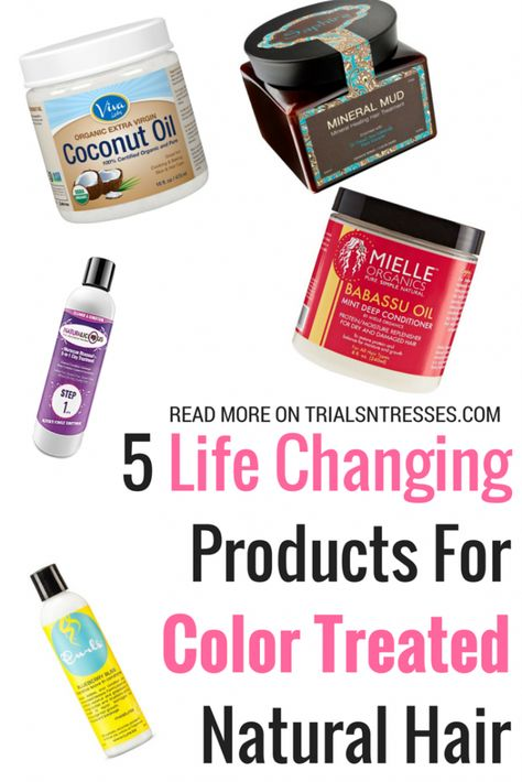 5 Life Changing Products For Color Treated Natural Hair