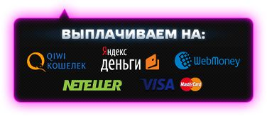 Пожаловаться на интернет казино игровые автоматы г.красноярск