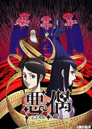 شاهد انمي Aguu Tensai Ningyou الحلقة 1 زي مابدك فيديو ايموشن Ningyou Anime Disney Characters