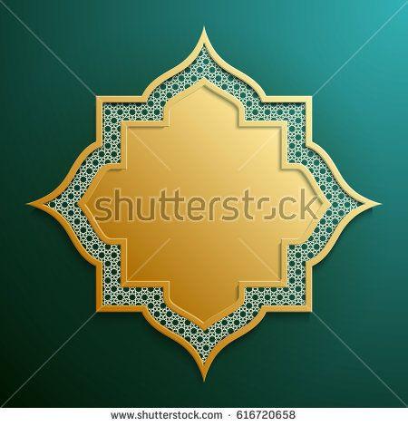abstract 3d golden geometric shape with islamic design on dark g islamic design geometric shapes dark green background islamic design