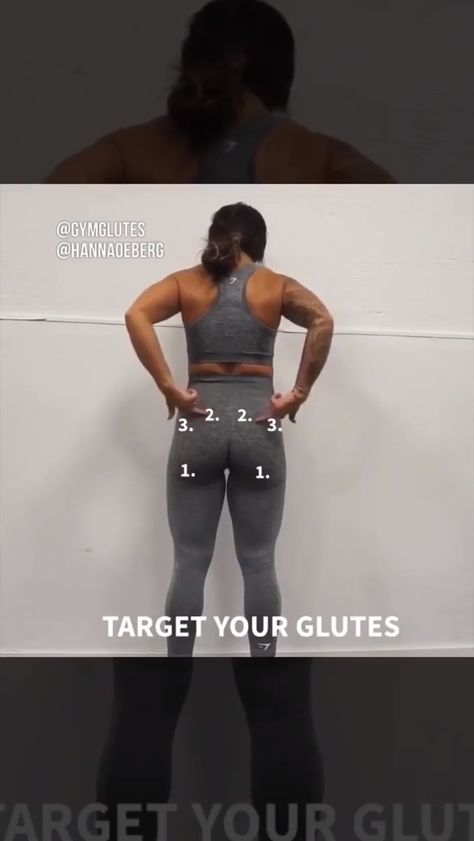 Glutes workout | Amazing Health & Fitness ideas☟