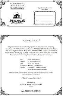49+ Undangan pengajian pernikahan doc info