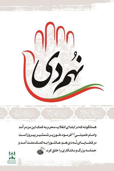 Pin By Amir Baghaee On Iran Calligraphy Arabic Calligraphy Iran