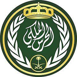 Saudi Arabian Royal Guard Regiment Sport Team Logos Juventus Logo Team Logo