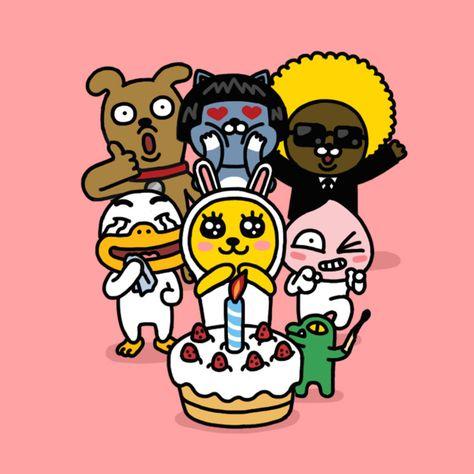 С днем рождения открытки на корейском языке