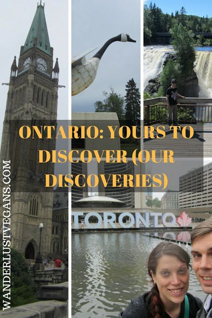 Ontario Yours To Discover Our Discoveries Canada Travel