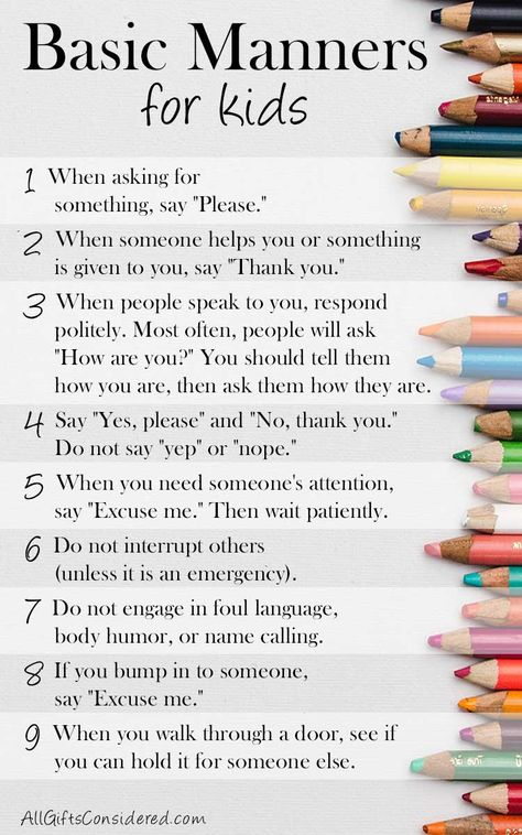 Basic manners for kids... 9 principles of etiquette and manners every child should know. The basic building blocks of civilization! #manners #etiquette #kids #kidsparty