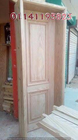 ابواب خشب داخلية وخارجية مودرن Home Decor Decor Doors