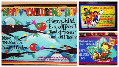 Children S Day Bulletin Board Happy Children S Day Children S