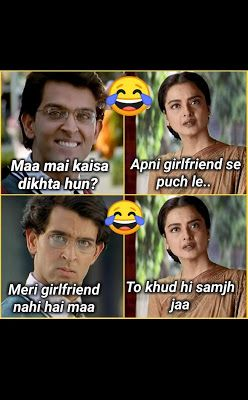 Very Funny Memes In Hindi For Facebook And Whatsapp Free Download Statuspictures Com Statuspictures Com Very Funny Memes Funny Memes Memes