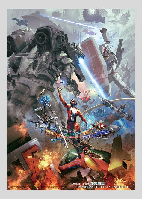 Ready Player One  The Battle of Castle Anorak by sharksden. One of