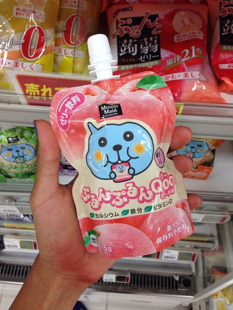 Your daily packaging smile : ) PD Japanese Snacks, Japanese Candy, Japanese Dishes, Japanese Sweets, Japanese Food, Barbie Doll Set, Japanese Packaging, Cute Snacks, Asian Snacks