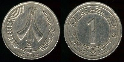 elf Algeria 5 Centimes 1974 FAO Gear and Grain