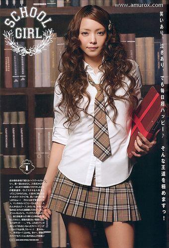 Picture of Amuro Namie