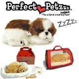 12 Ideas De Peluches Que Respiran Perfect Petzzz Certificado De Adopción Peluches Mascotas