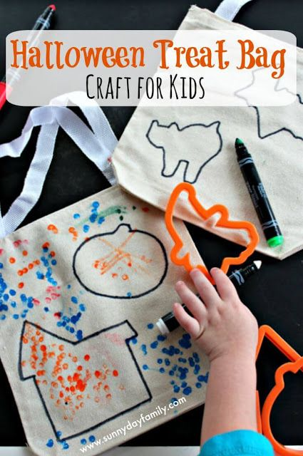 Make Your Own Halloween Treat Bags Halloween Activity for - decorate halloween bags