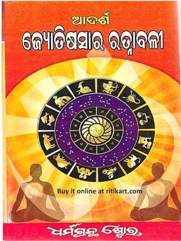Ba tamil 1st year books pdf