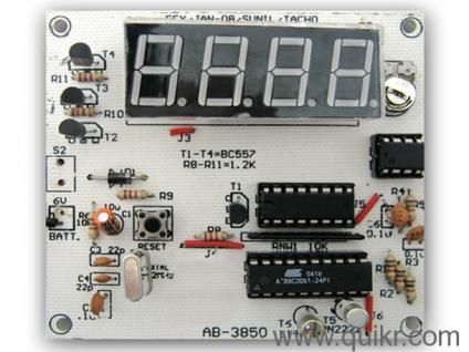 Buy ECE ,Electronics Projects Online This is an ideal platform for ...