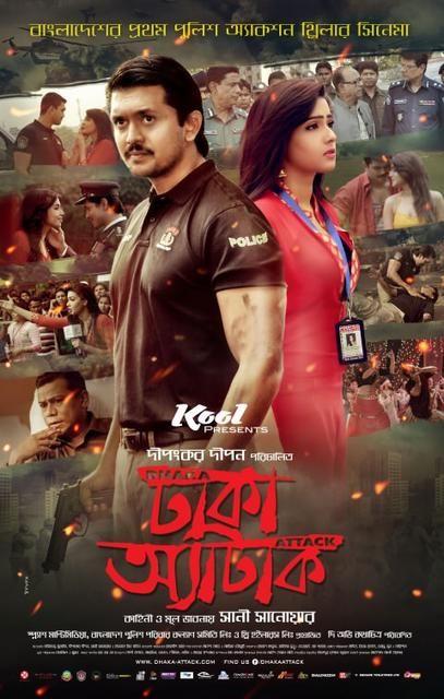 Dhaka Attack 2018 Bengali 480p Hdrip Download Org Music Mp3