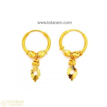 Gold Baby Hoop Earrings Ear Bali in 22K Gold 235 GER7302 Buy