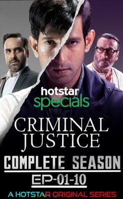 Criminal Justice Season 1 Complete