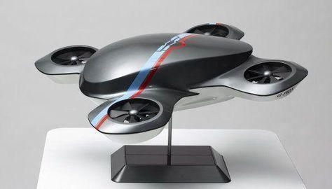 drones design,drones concept,drones ideas,drones technology,future drones #dronestechnology #droneracing