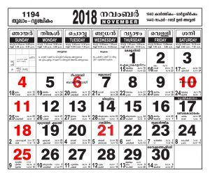 2018 November Calendar Malayalam November Calendar September