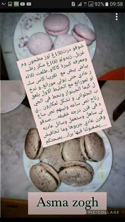 Pin By Yamina Bentaher On Mimi Food Food Macarons Food And Drink