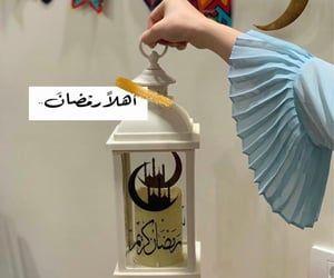 176 Images About Ramadan On We Heart It See More About Islam ر م ض ان And Ramadan Ramadan Kareem Decoration Ramadan Images Ramadan Gifts
