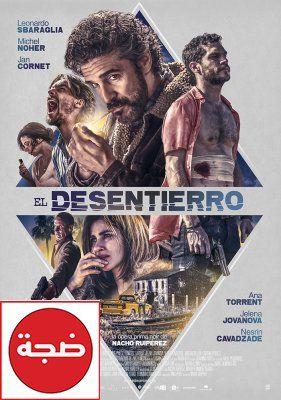 فيلم The Uncovering 2018 مترجم Film Free Movies Online Full Movies Online Free