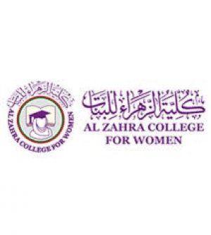 برنامج حساب المعدل الفصلي والتراكمي كلية الزهراء للبنات Eye Makeup Women College