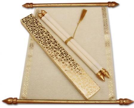 Convite de casamento em pergaminho dourado – Muslim Wedding Invitation Cards Designs