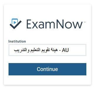تحميل برنامج Examsoft تحصيلي للكمبيوتر Examplify Ios Messenger Institution