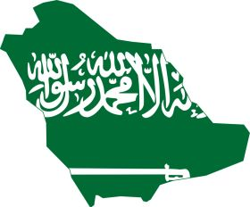 خريطة السعودية Png Image With Transparent Background Png Free Png Images Saudi Arabia Flag Ksa Saudi Arabia Saudi Arabia