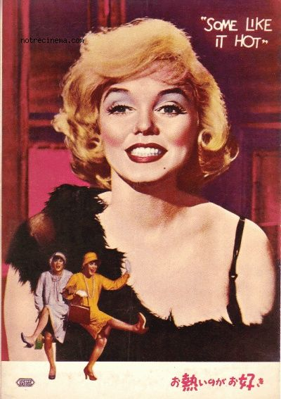 Some Like it Hot Lemmon Curtis BW POSTER